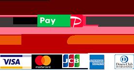 抽選対象の決済サービス LINE Pay、PayPay、楽天ペイ、au PAY、VISA、Mastercard、JCB、American Express、ダイナースクラブ